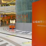 Contest! Interactive Lightroom at Metropolis at Metrotown